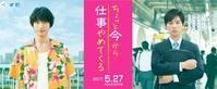 西湖・ソロ♪コテージキャンプ - 鉄砲たまこが今日も行く!!