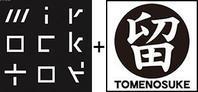 Ashuran Tomenosuke exclusive by mirock-toy - 下呂温泉 留之助商店 入荷新着情報