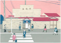 (個展のお知らせ)ようこそ→無事終了しました - たなかきょおこ-旅する絵描きの絵日記/Kyoko Tanaka Illustrated Diary