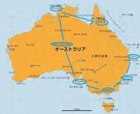 『オーストラリア旅行記01』きっかけ #430 - 「 K 」 Diary