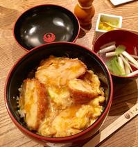 とり田ランチ、2月は鶏勝丼でした。 - ゆるゆると・・・