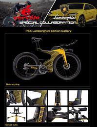 サーヴェロ×ランボルギーニスペシャルコラボレーション - 自転車屋 サイクルプラス note