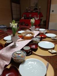 宴の準備 - AppleRose