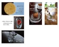 新宿伊勢丹 北海道展に向けて。20180314 → 0319 takatomi daisuke glass show @新宿伊勢丹 北海道展 - glass cafe gla_glaのグダグダな日々。