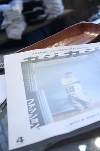 STILL BY HAND シャツジャケット - 【Tapir Diary】神戸のセレクトショップ『タピア』のブログです