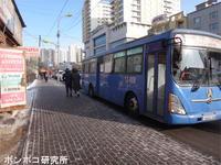 バスの二重ガラス - ポンポコ研究所