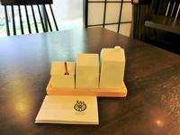 春の和雑貨入荷しました。 - 茶論 Salon du JAPON MAEDA