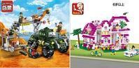 LEGOの山寨(パクリ)は山ほどあるが、抗日八路軍キットって、なんだかな~ - 二胡やるぞー