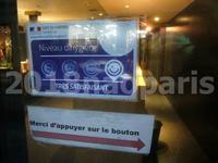 【PARIS】【街角のアジア】【SUSHIS MATSURI】Matsuri Bac - フランス美食村