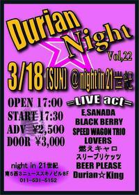 2018/3/18(日) Durian Night Vol.22 - Rock'n Roll Days