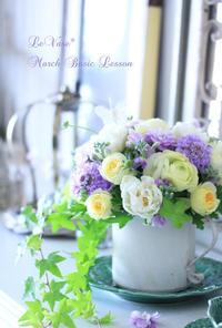 春なのに… - Le vase*  diary 横浜元町の花教室