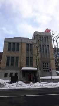 札幌レトロな建物を再発見 - 工房アンシャンテルール就労継続支援B型事業所(旧いか型たい焼き)セラピア函館代表ブログ