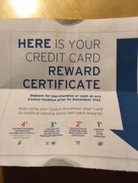 クレジットカードのポイントシステム - アバウトな情報科学博士のアメリカ
