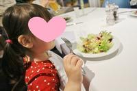 久しぶりのギリシャ料理☆ - ドイツより、素敵なものに囲まれて②