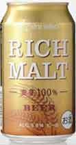 最近の半額大王  / 続・リッチモルトビール 350ml - 『つかさ組!』