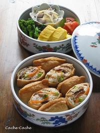 おいなりさん弁当と、ストウブで牡蠣のお味噌汁 - Cache-Cache+