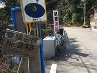 鍋谷峠からの串柿の里 - 雨 ときどき 晴れ