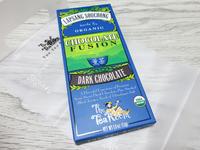 THE TEA ROOM ラプサンスーチョン ダークチョコレート - 池袋うまうま日記。