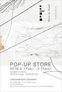 Shirts by Stand POP UP STORE 3月17日(土)~3月25日(日) - contemporary creation+ ART FASHION DESIGN