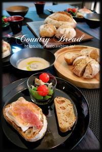 Country Bread(カントリー・ブレッド) - KuriSalo 天然酵母ちいさなパン教室と日々の暮らしの事
