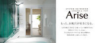 LIXILお風呂と洗面台... - きの家を建てる