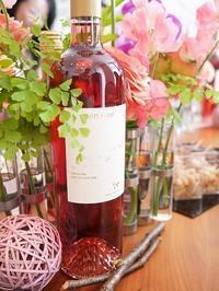 ~桜とロゼと日本の心~ワイマラマ春のロゼワインイベント - ただいまお料理中