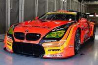 ARTA  BMW  M6 GT3 - hide's garage