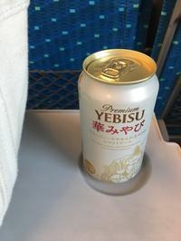 静岡の天ぷらの名店へ。。。 - 来客手帖~ときどき薬膳