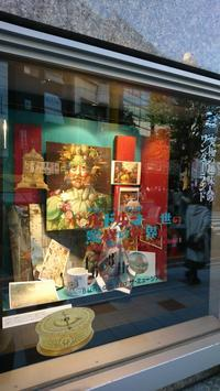 神聖ローマ帝国皇帝ルドルフ2世の驚異の世界展@Bumkamura ミクロコスモスとしての中世欧州皇帝の花鳥風月 - 鴎庵