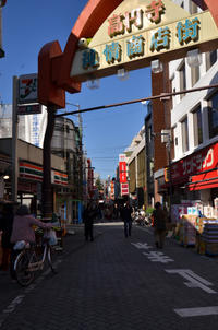 高円寺の街を散策 - kenのデジカメライフ
