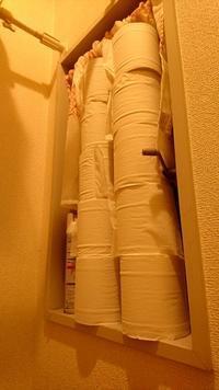 我が家のトイレ - 午睡のあと うめももさくら