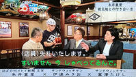 昨日の3.11に見た番組で一番は、サンドイッチマンの「ボクらの時代」でした。 - Isao Watanabeの'Spice of Life'.