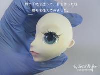 【写真】【わーくログ】顔を試作しました - アコネスのおもちゃ箱 ぽつぽつ更新ブログ