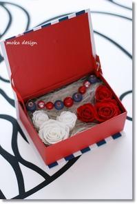 箱の中から、おめでとう♪♪ - Flower letters
