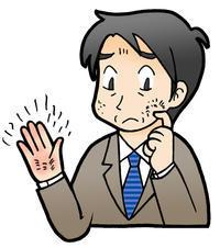首回りとお尻の吹き出物が、髙木漢方(たかぎかんぽう)の漢方薬で治ってきました。 - 自然!天然!元気力!  髙木漢方(たかぎかんぽう)のブログ