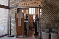 合同展示会開催 - 北陸民放クラブ・石川ブログ