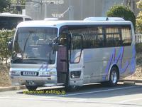 武蔵自動車230あ634 - 注文の多い、撮影者のBLOG