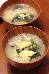 モラタメ「創味のシャンタン3種」 - Takacoco Kitchen