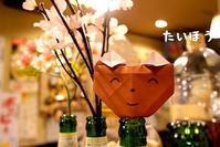 気のせいか、、 - 呑み処 たいほう 久我山で昭和43年創業の串なしヤキトリのお店です