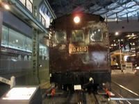 【鉄道博物館】ED40形式電気機関車が国の重要文化財に指定(3/9) - お散歩アルバム・・磯菊の頃