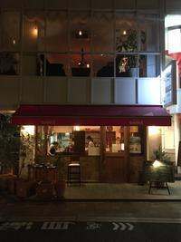 夫と岡山で初イタリアン - ストレートアヘッド本店支店出張所(岡山支部)