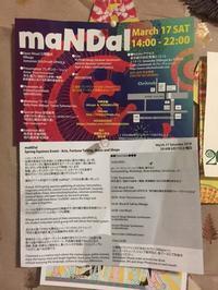 3/17 maNDal - News