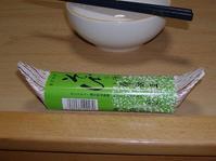 水戸ダルマ納豆を食べたら・・ネパールの藁つとを思い出した話。 - あいやばばライフ