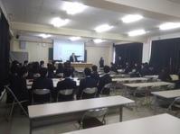氷上西高校で大学教員の授業が開催!? - sajisaji