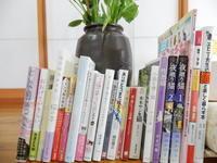4/8(日)第3回ねこのわ文庫植本祭 - ご機嫌元氣 猫の森公式ブログ