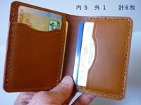 コンパクト財布に 変更......長財布をやめて - 革小物 paddy の作品