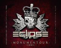 Eclipseのサイン会がタワーレコード新宿店で開催決定 - 帰ってきた、モンクアル?