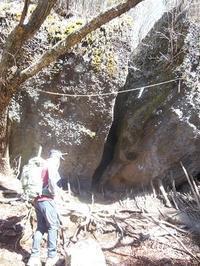 金時山(金時山~長尾山~丸岳) - 歩のち登、ときどき走。
