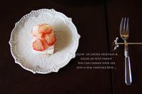 スパイス&ハーブテーブル Vol,14 - 野の花薬草綴り帖