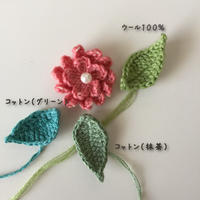 お花のヘアゴムとか編んだり・・・ - Angelic Anne
